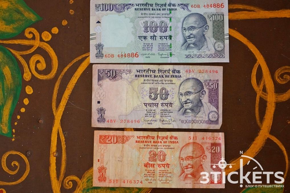 Национальная валюта в Индии
