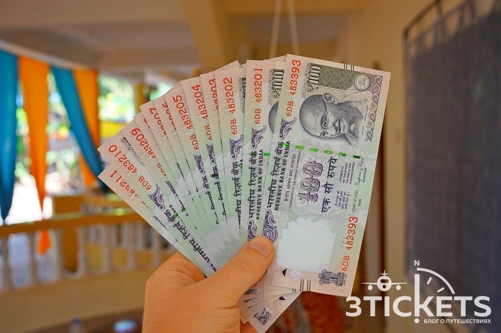 Какую валюту брать с собой в Индию