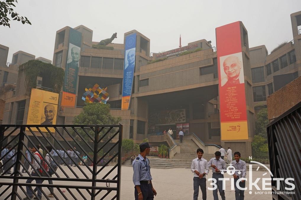 Музей науки, Дели (Индия): фото