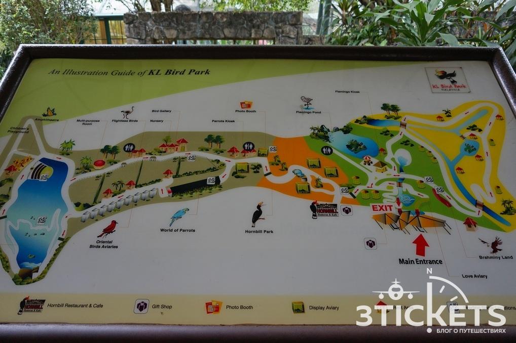 Куала-Лумпур с детьми: парк птиц