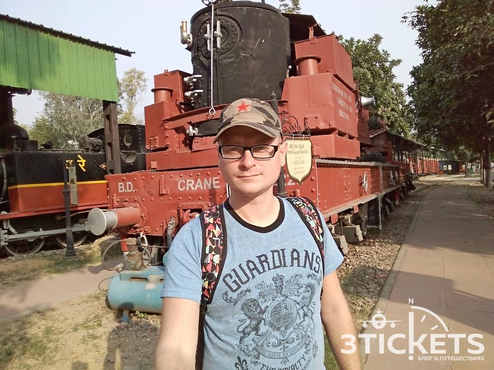 Музей паровозов, Дели (Индия): фото