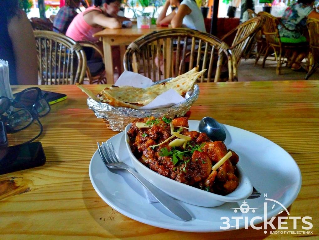 Индийское блюдо Алу Гоби
