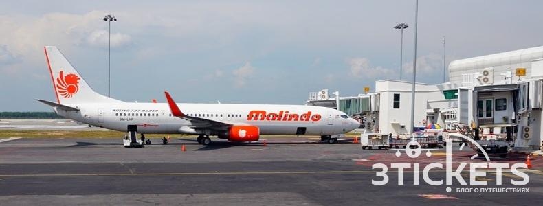 Сколько лететь до Малайзии из Москвы