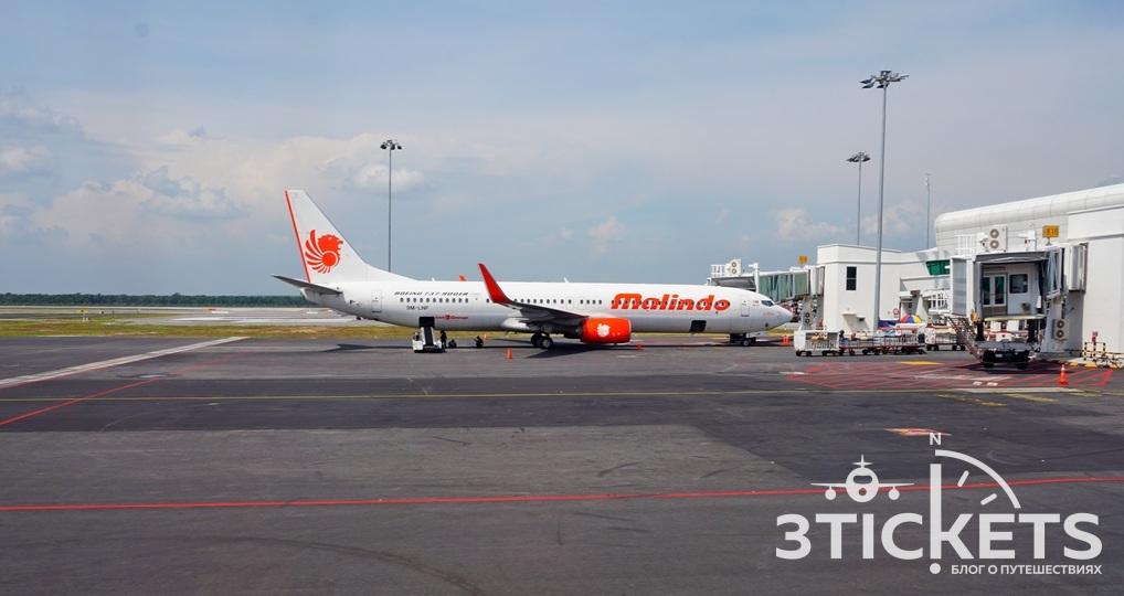 Перелет из Москвы в Куала-Лумпур
