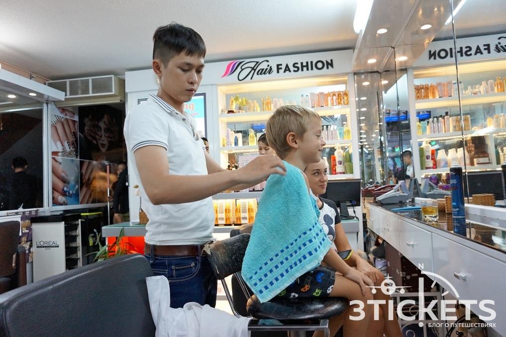 Где постричься в Нячанге: вьетнамские парикмахерские