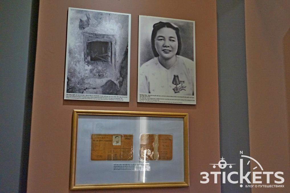 Тюрьма Хоа Ло в Ханое: побег политических заключенных