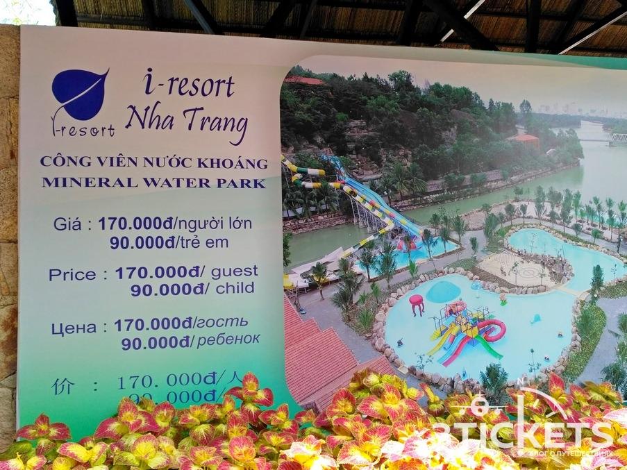 Аквапарк I Resort в Нячанге: стоимость входа