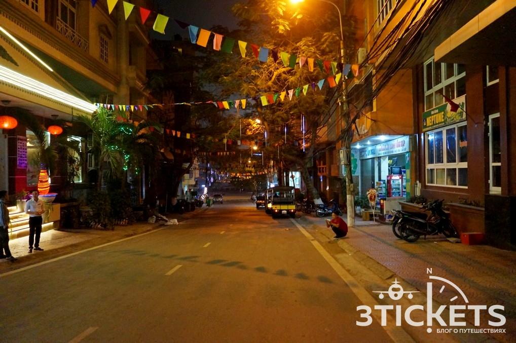 Остров Кат Ба, улица: фото