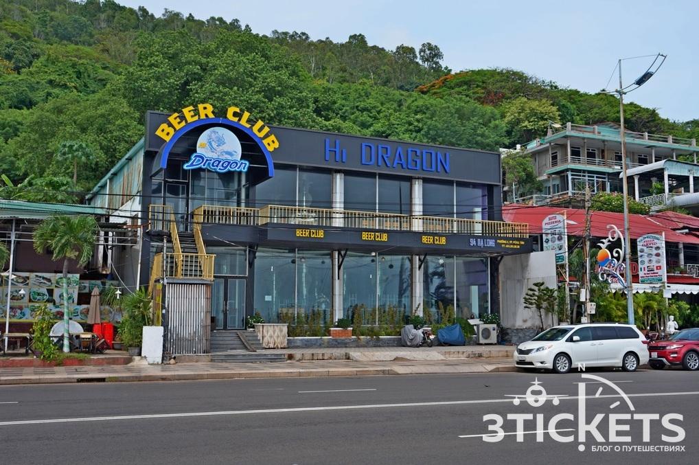 Пивной клуб Дракон в Вунгтау