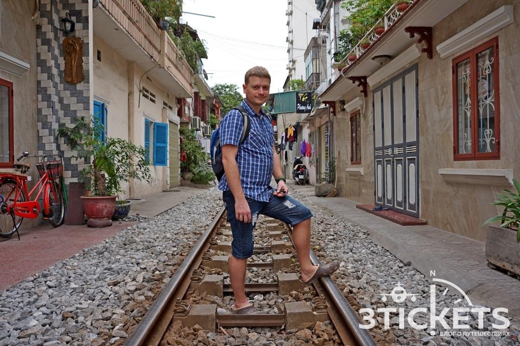 Что посмотреть в Ханое: улица, по которой идет поезд