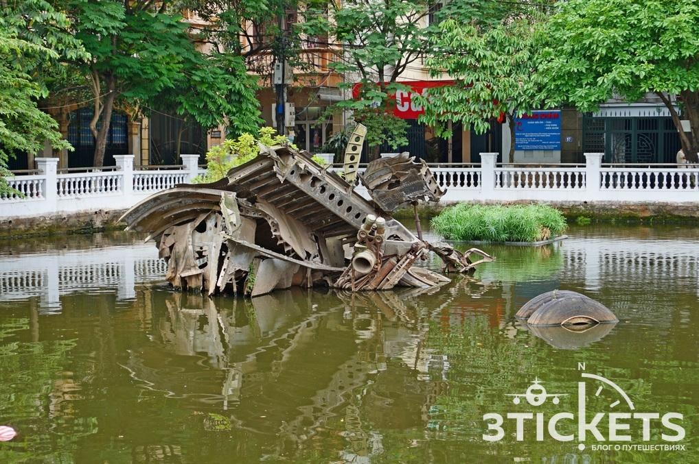 Что посмотреть в Ханое: упавший в озеро американский самолет