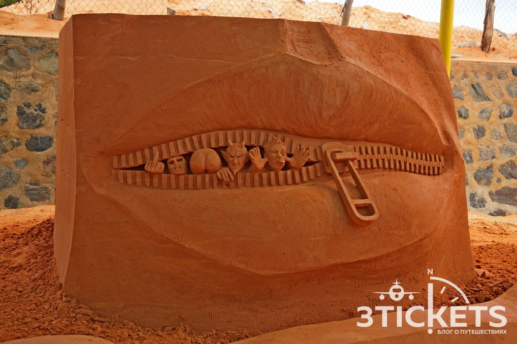 Парк скульптур из песка Forgotten Land в Фантьете, Вьетнам