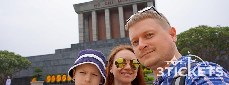 Экскурсии по Ханою