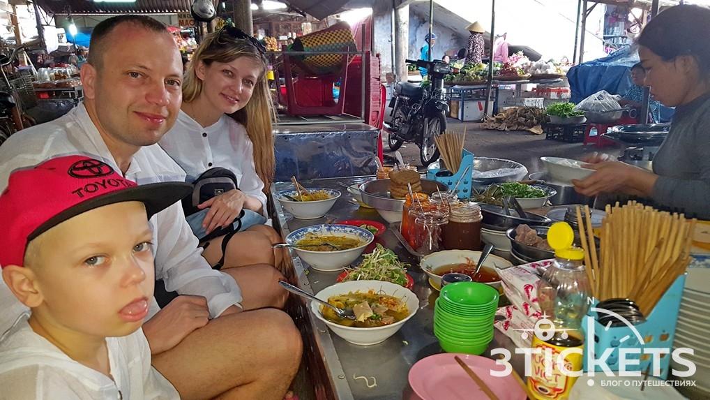 Настоящая вьетнамская еда