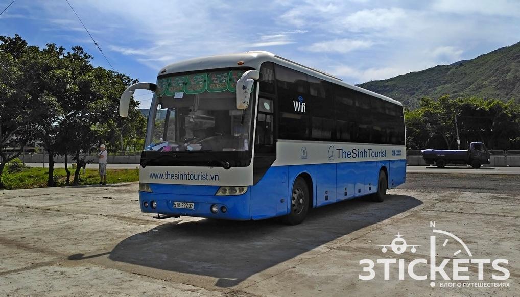 Автобус из Нячанга в Муйне