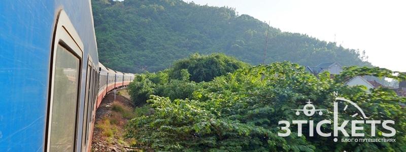 Как и сколько ехать из Ханоя в Нячанг