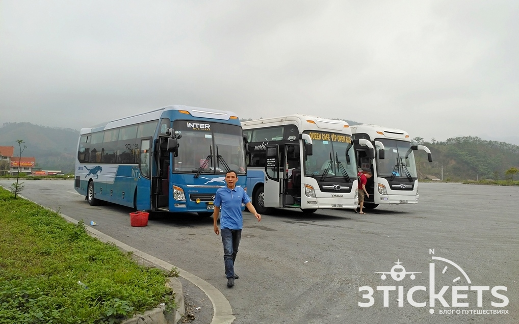 Автобусы в Сапу