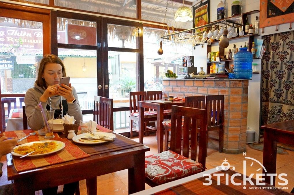 Кафе и рестораны в Сапе