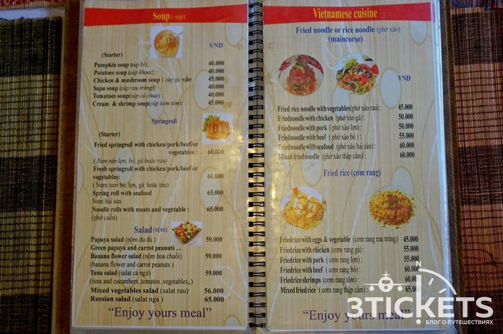 Цены в кафе в Сапе