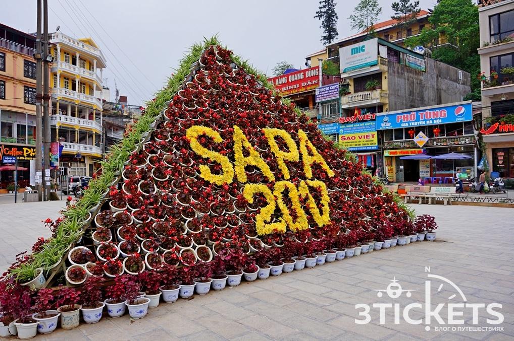 Фото Сапы во Вьетнаме