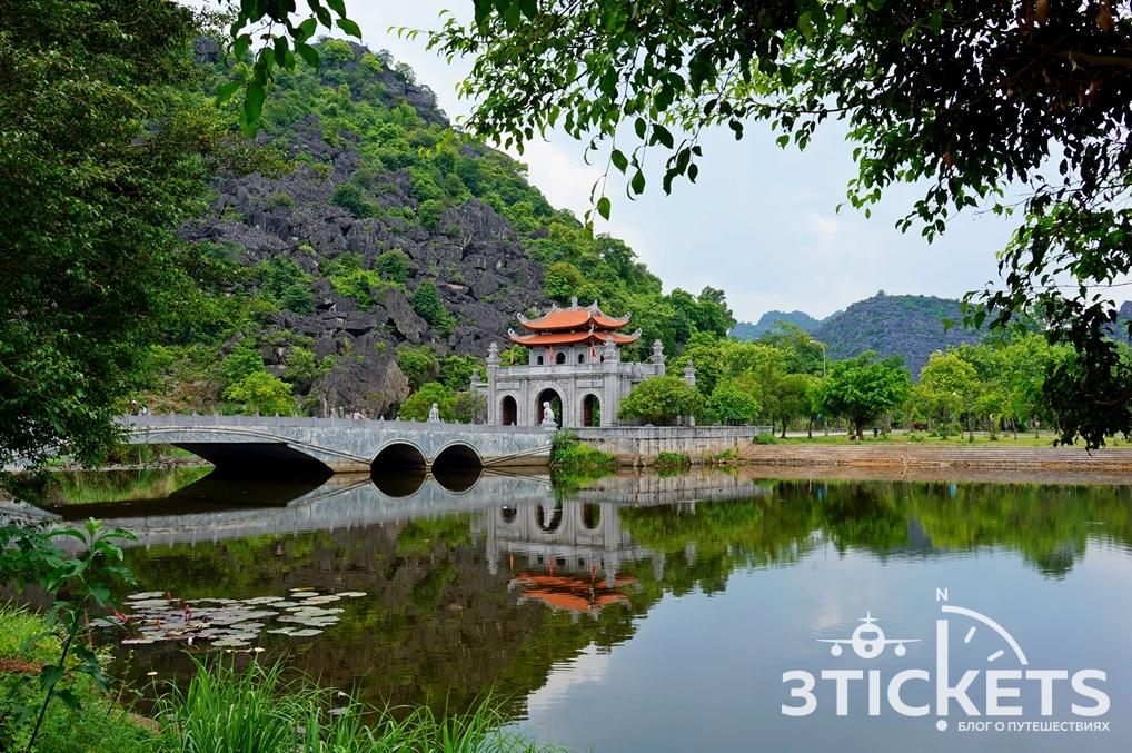Древняя столица Хоа Лу