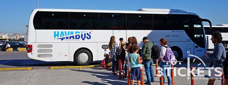 Как добраться в Стамбул из аэропорта Сабиха Гекчен