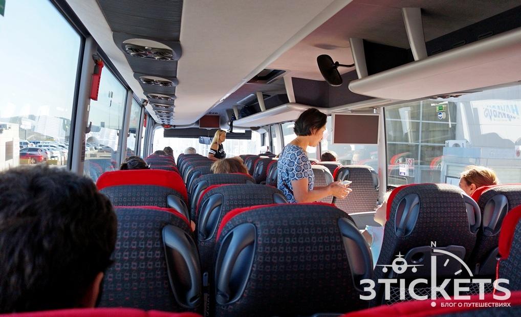 Автобус Хаваташ в аэропорту