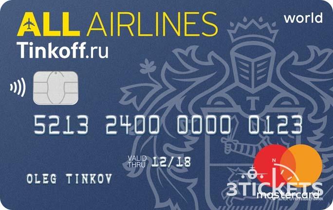Сколько и какую валюту брать с собой в Турцию