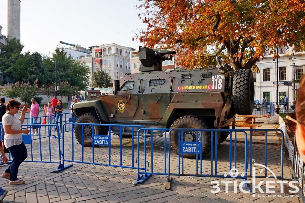 Безопасность в Стамбуле