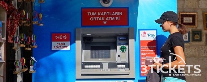 Деньги в Турции