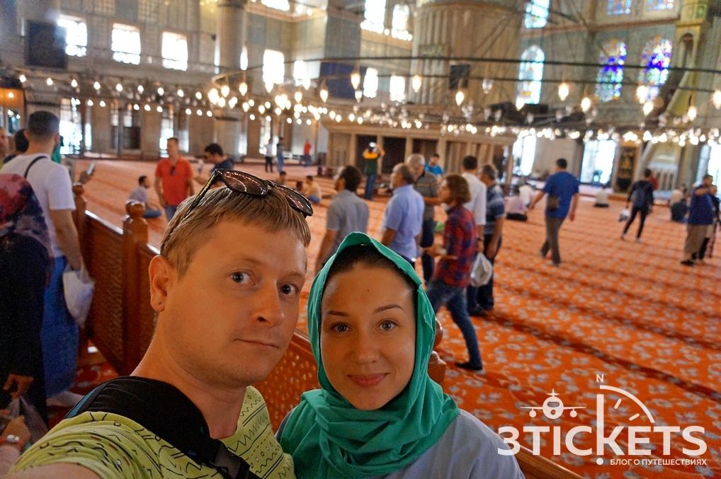 Внутри мечети Султанахмет
