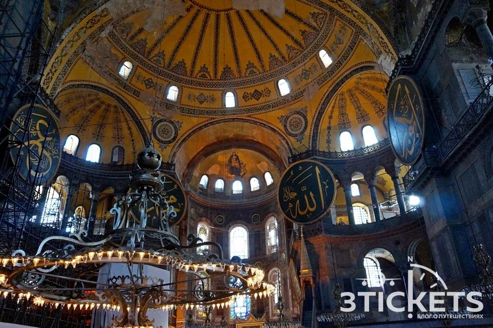 Музей Айя-Софья в Стамбуле