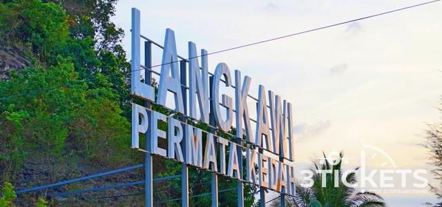 Что посмотреть на Лангкави: самые интересные достопримечательности, фото и отзыв