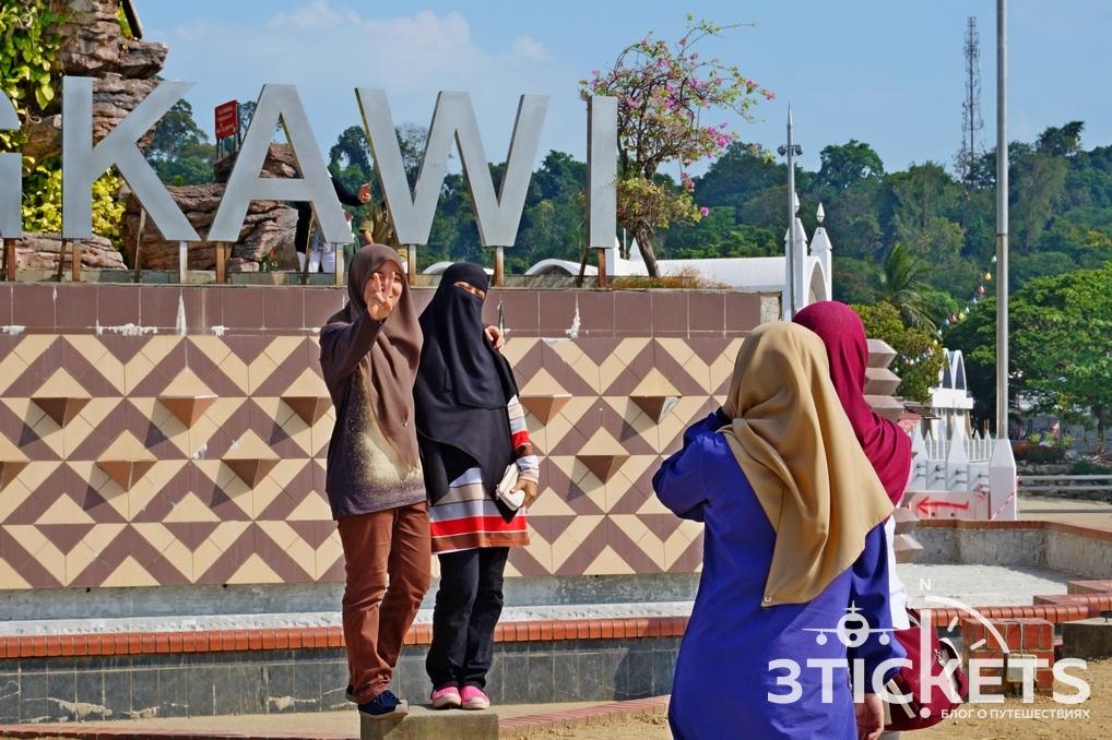 Площадь орла, Лангкави, Малайзия