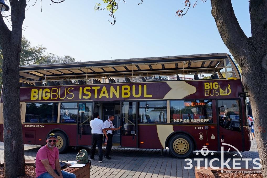 Автобусы в Стамбуле