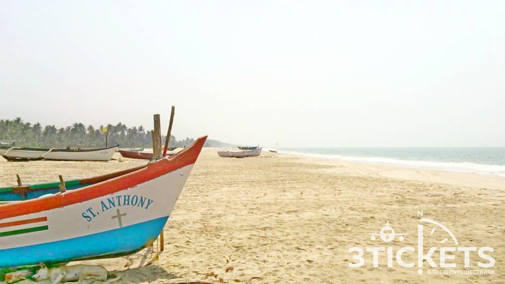 Пляж Ароссим, Южное Гоа