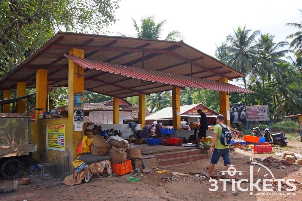 Рыбный рынок в Колве, Гоа