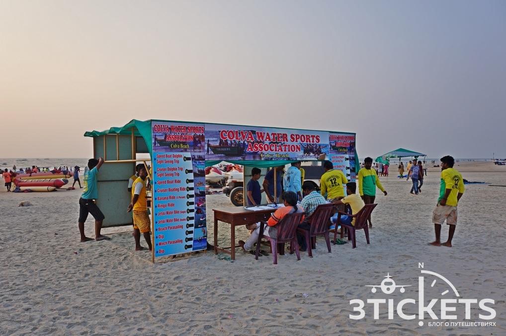 Пляж Колва, Южный Гоа