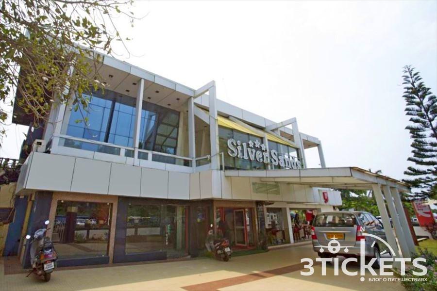 Отель Silver Sands Beach Resort 3*, Южный Гоа, Колва: наш отзыв и фото
