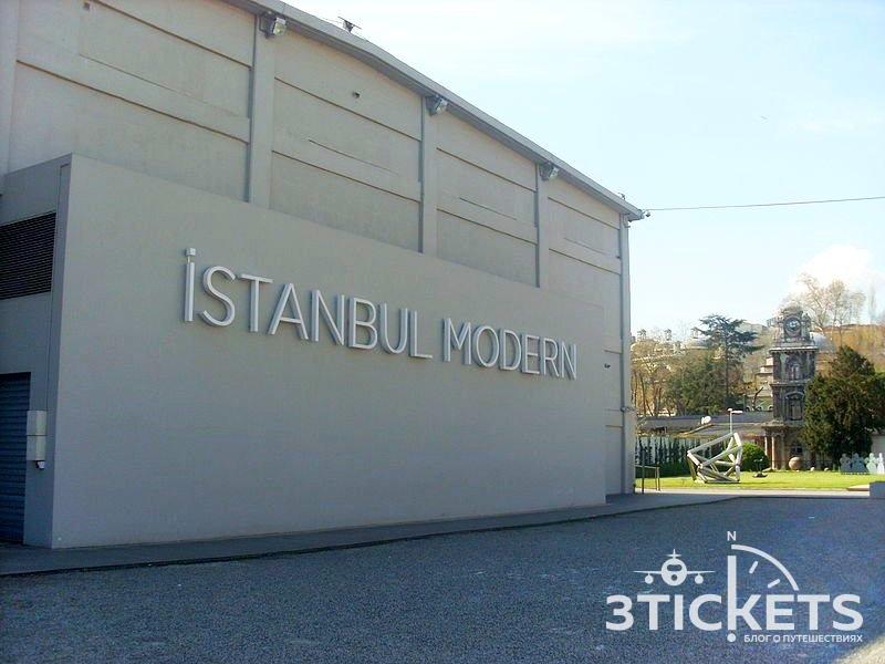 Музе современного искусства в Стамбуле: наш отзыв, фото, видео, стоимость и как добраться