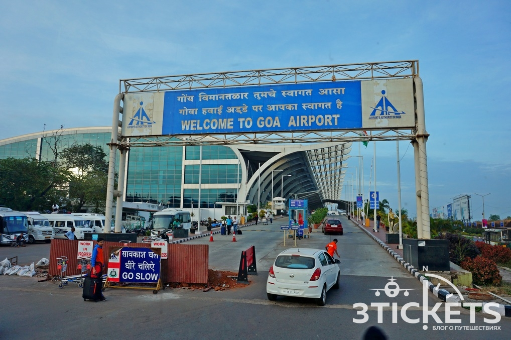 Аэропорт Даболим в Гоа, Индия