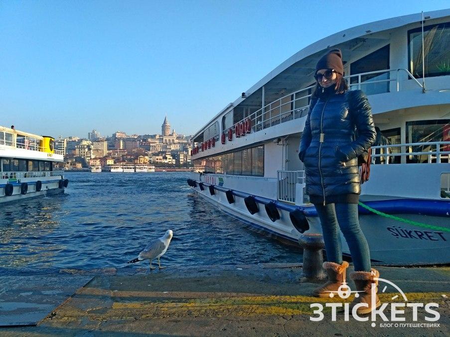 Как одеваться в Стамбуле зимой, в январе