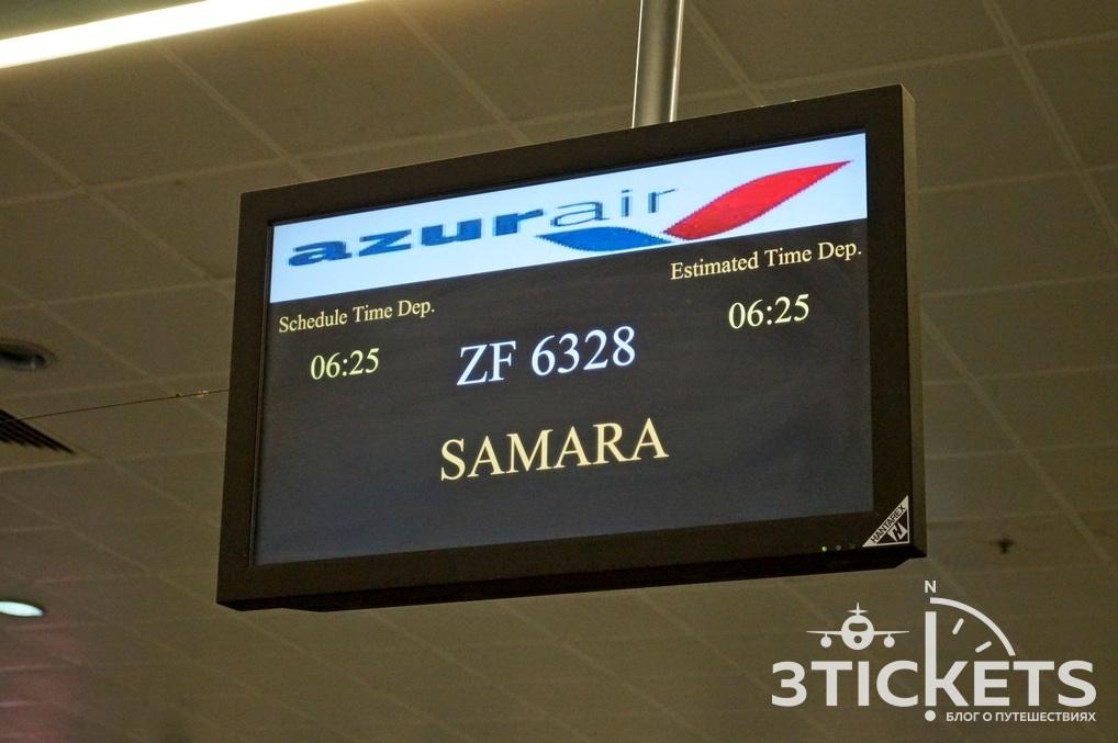 Стойка регистрации в аэропорту Даболим