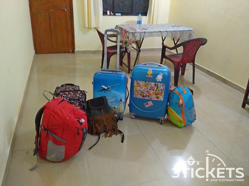 Багаж в путешествии