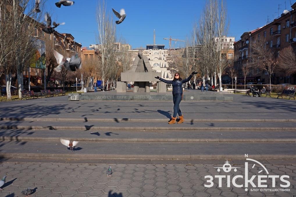 Погода в Ереване зимой