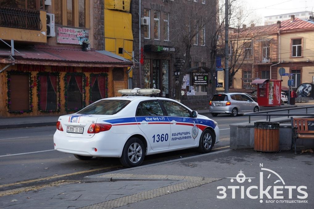 Полиция в Ереване