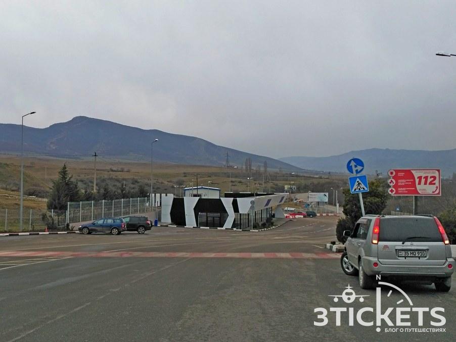 Граница между Арменией и Грузией: как доехать из Еревана в Тбилиси на маршрутке