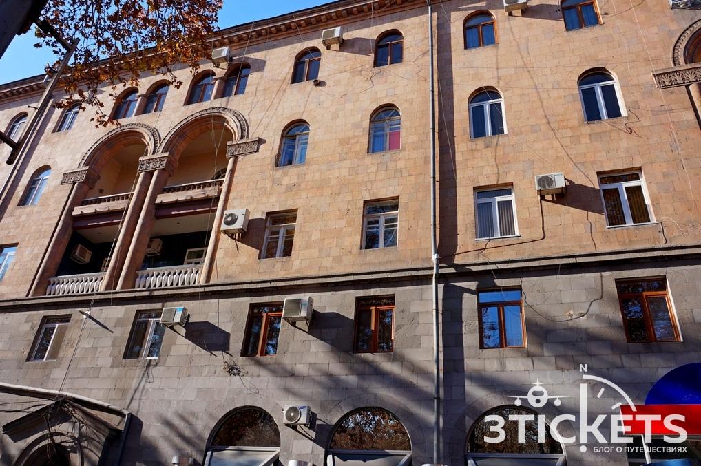 Как снять квартиру в Ереване посуточно