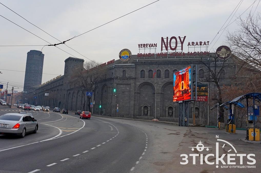 """Коньячный завод """"Ной"""""""