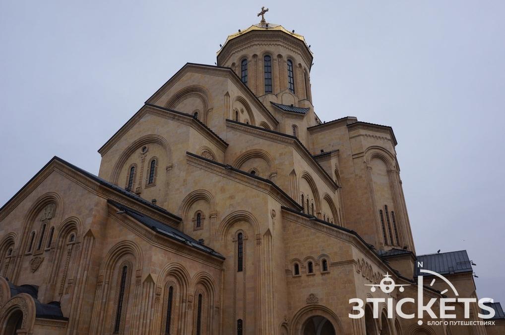 Церковь Цминда Самеба (Собор Святой Троицы) в Тбилиси